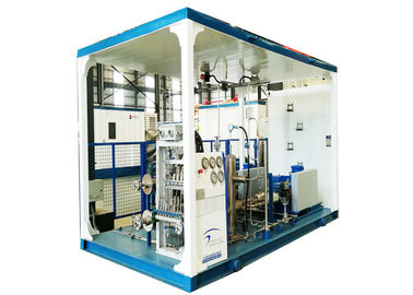 LCNG Station on sales - Quality LCNG Station supplier